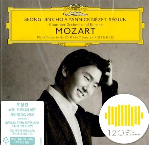 모차르트 : 피아노 협주곡 20번 & 소나타 3, 12번 (스탠다드)