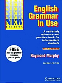 [중고] English Grammar in Use (2판)