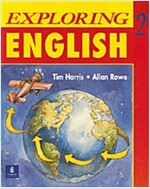 Exploring English, Level 2 (Paperback)