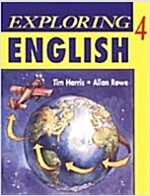 Exploring English, Level 4 (Paperback)