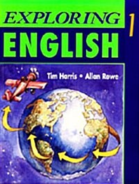 Exploring English (Paperback, Student)