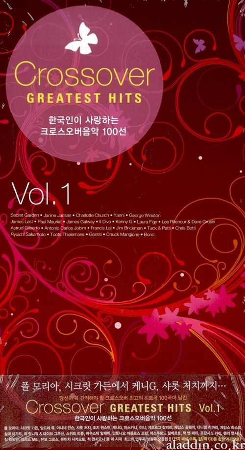 Crossover Greatest Hits Vol.1 - 한국인이 사랑하는 크로스오버음악 100선