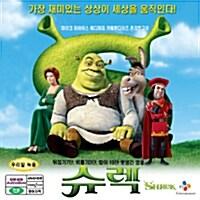 [VCD] 슈렉 1