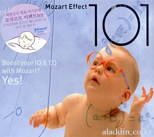 Mozart Effect 101