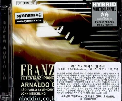 [수입] 리스트 : 피아노 협주곡 1, 2번 & 죽음의 무도 [SACD Hybrid]