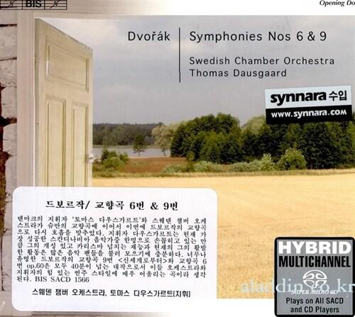 [수입] 드보르작 : 교향곡 6 & 9번 [SACD Hybrid]