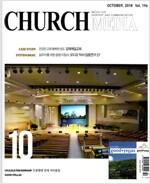 처치미디어 Church Media 2018.10