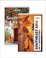 [세트] Lonely Planet Southeast Asia on a Shoestring + Phrasebook