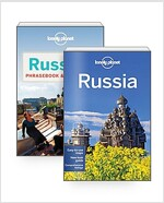[세트] Lonely Planet Russia + Phrasebook