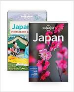 [세트] Lonely Planet Japan + Phrasebook