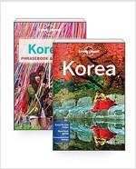 [세트] Lonely Planet Korea + Phrasebook