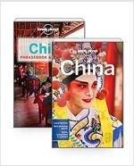 [세트] Lonely Planet China + Phrasebook