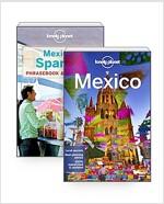 [세트] Lonely Planet Mexico + Phrasebook