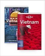 [세트] Lonely Planet Vietnam + Phrasebook
