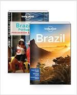 [세트] Lonely Planet Brazil + Phrasebook