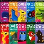 [삼성출판사]타이거스쿨 만3세 세트(전10권)