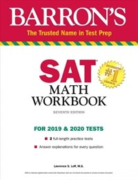 SAT Math Workbook (Paperback, 7)