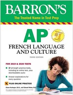 Barron's AP French Language and Culture with Online Test & Downloadable Audio (Paperback, 3)