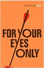 For Your Eyes Only (Paperback)