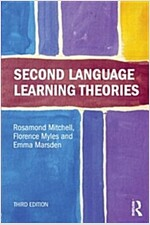 Second Language Learning Theories (Paperback)