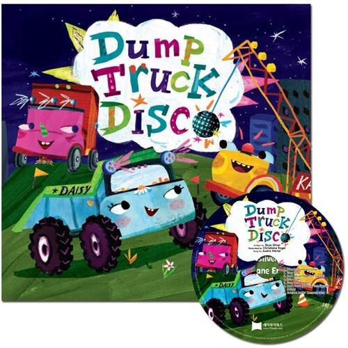 노부영 Dump Truck Disco (Paperback + CD)
