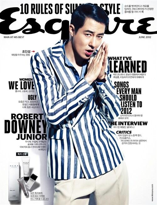 에스콰이어 Esquire 2012.6