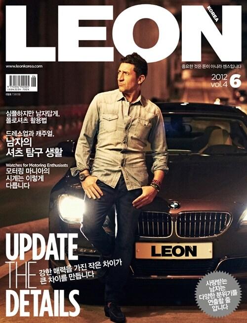 레옹 LEON 2012.6