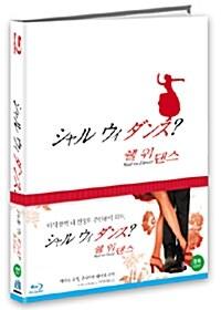 [블루레이] 쉘 위 댄스 : 한정판 커피북