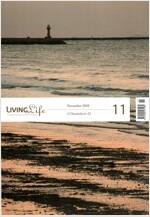 리빙라이프 Living Life 2018.11 (영문판)