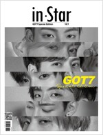 인스타 in star 2018.10 : GOT7 Special Edition