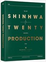 신화 - 20th Anniversary PRODUCTION DVD (2disc)