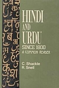 Hindu and Urdu Since 1800 (Hardcover)