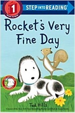 Step into Reading #1 Rocket's Very Fine Day (Paperback)