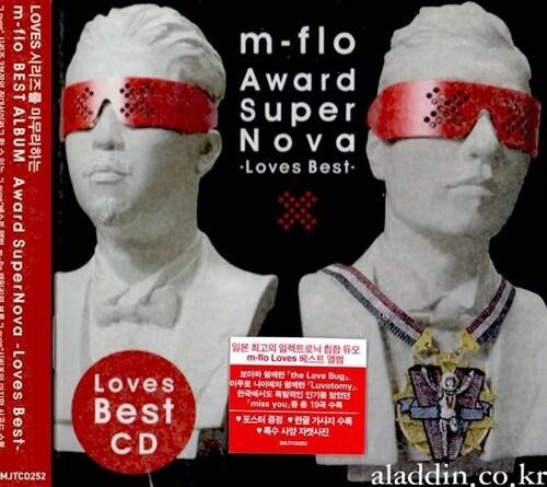 M-Flo - Award Supernova : Loves Best
