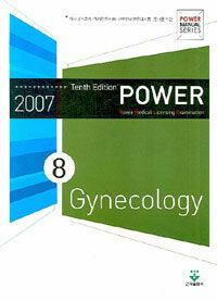 Power gynecology 10th ed