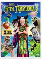 몬스터 호텔 3