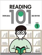 Reading 101 Level 1