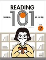 Reading 101 Level 2