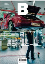 매거진 B (Magazine B) Vol.70 : 포르쉐 (Porsche)