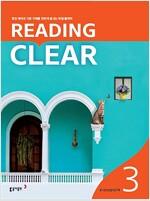 중학 리딩 클리어 Reading Clear Level 3