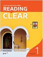 중학 리딩 클리어 Reading Clear Level 1