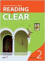 중학 리딩 클리어 Reading Clear Level 2