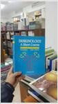 [중고] Immunology A Short Course 제2판 (영어원서)
