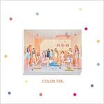 아이즈원 - 미니 1집 COLOR*IZ [COLOR Ver.] (버전별 CD알판 12종 중 랜덤삽입)
