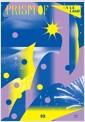 프리즘오브 PRISMOf 10호 : 라라랜드