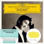 모차르트 : 피아노 협주곡 20번 & 소나타 3, 12번 (하드 커버북 디럭스)