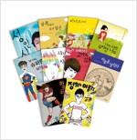 자음과모음 청소년문학 시리즈 1~10권 세트 - 전10권