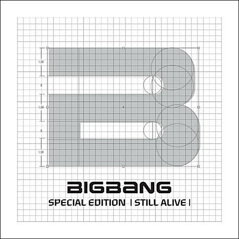 빅뱅 - 미니 5집 스페셜 에디션 Still Alive [랜덤 버전]