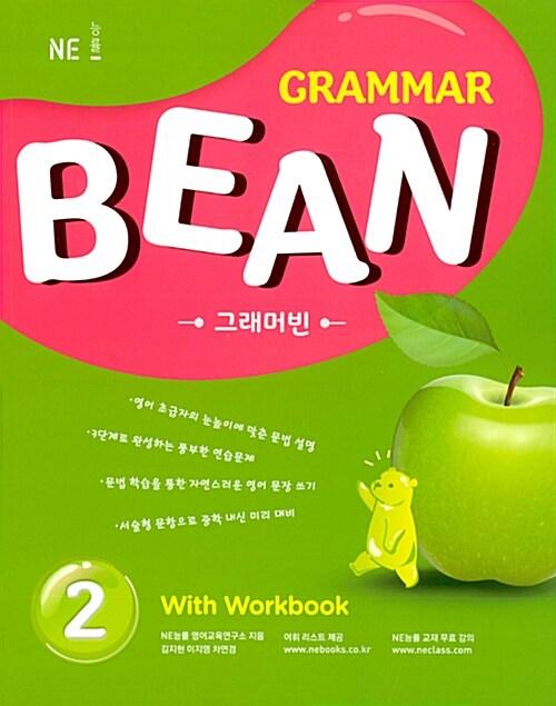 Grammar Bean 2
