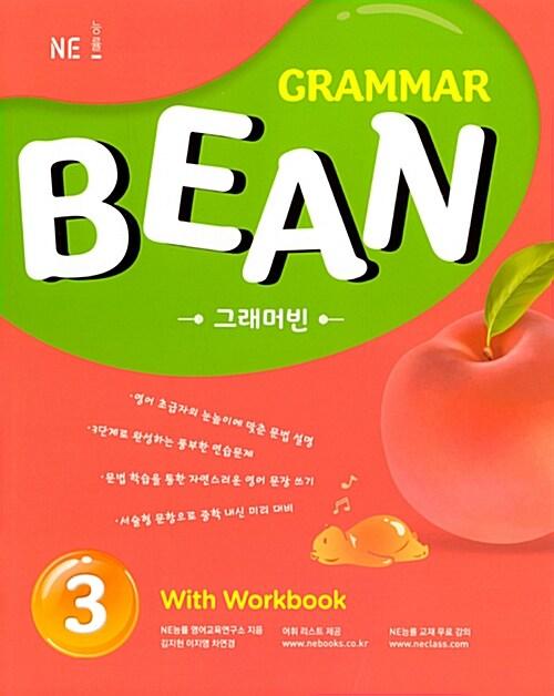 Grammar Bean 3